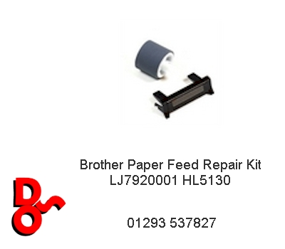 Paper Feed Repair Kit LJ7920001 HL5130