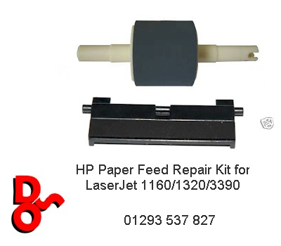 PF Paper Feed Repair Kit HP 1320