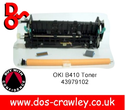 Maintenance Kit HP 1000 Series, HP-1200 CMK Maint Kit (N)