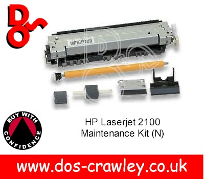 Maintenance Kit HP 2100, HP-2100 CMK Maint Kit H3974-60002