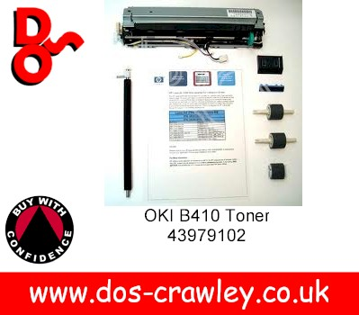Maintenance Kit HP 2300, U6180-60002 (Refurbished)