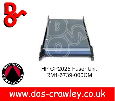 Transfer Belt Assembly (Intermediate), HP CP2025, RM1-4852-000CN